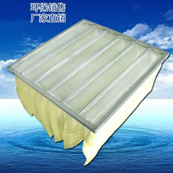 F5级袋式zhong效过滤器
