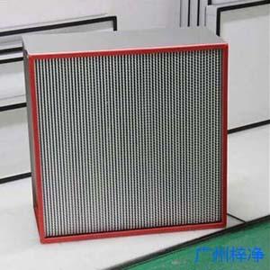 250~260du耐高温高效过滤器