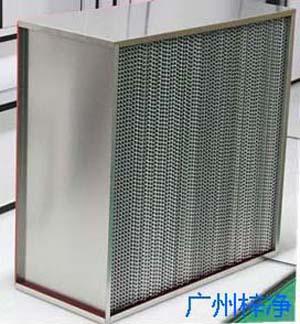 250~260du耐高温高效过滤器tu片