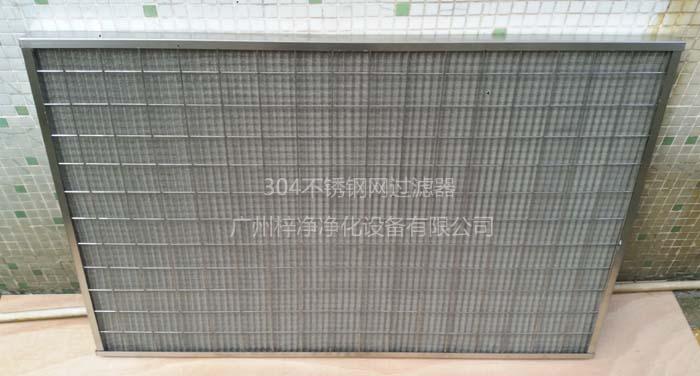 耐高温不锈钢网过滤器