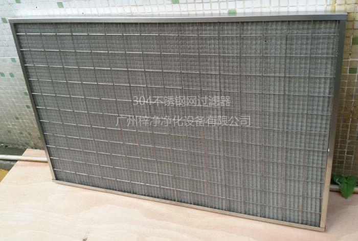 耐高温不锈钢网过滤qi