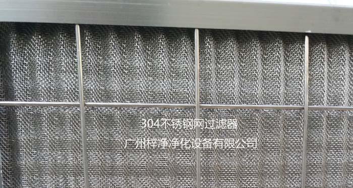 不锈钢网过滤qi局部特写tupian
